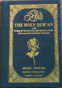 The Holy Quran- Arabic English by Didin, Hace Ahmet - 2007