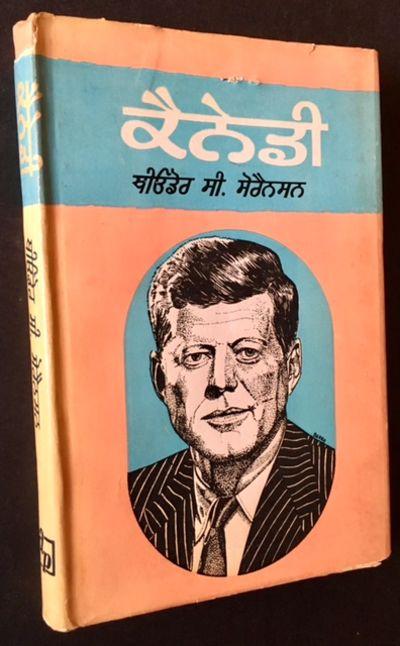 Jullundur, India: Asian Publishers, 1967. Cloth. Very Good/Very Good. A true Kennedy rarity -- the 1...