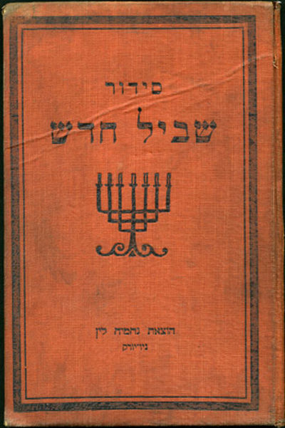 New York: Nchemio Publishing, 1929. First edition. Cloth. Hinges cracked, tear to head of spine, els...