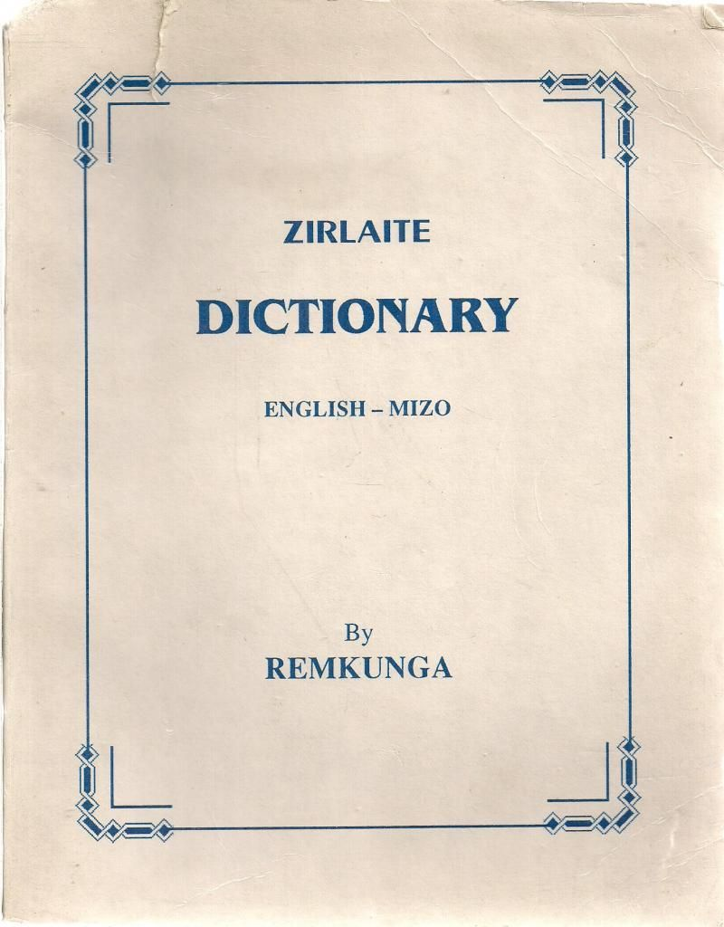 English-Mizo Dictionary by Remkunga - 1990