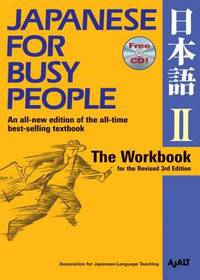 Japanese for Busy People