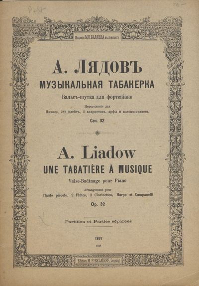 Leipzig: M. P. Belaïeff , 1897. Octavo. Original publisher's gray wrappers with titling within deco...