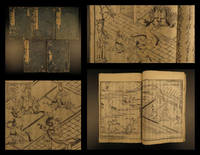 Story of the Eight Phases of Sakyamuni (Shaka Hassou Monogatari) 釈迦八相物語 (しゃかはっそうものがたり) by Unknown - 1666 - from Schilb Antiquarian Rare Books (SKU: 9728)