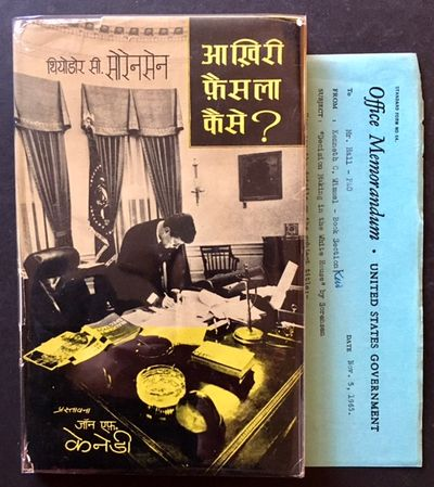 Allahabad, India: United Publishers, Allahabad, 1965. Boards. Near Fine/Very Good +. A wonderful pol...