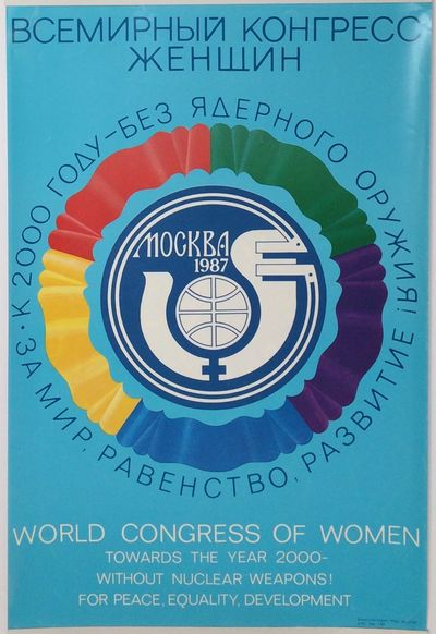 Moscow: World Congress of Women, 1987. 11.5x17.25 inch poster, very good.