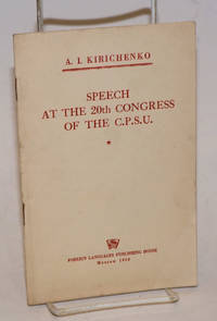 image of Speech at the 20th Congress of the C.P.S.U. February 15, 1956