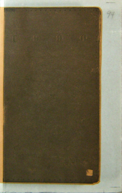Hamburg and Basel: Dr. Philipp Buse, Dieter Roth and Kuenzi Druck, 1991. First edition. Paperback. N...
