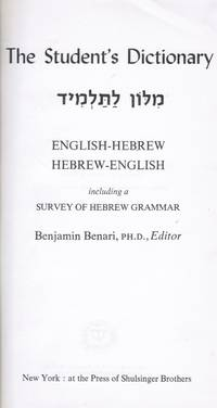 The Student's Dictionary: English-Hebrew, Hebrew-English, including a  Survey of Hebrew Grammar