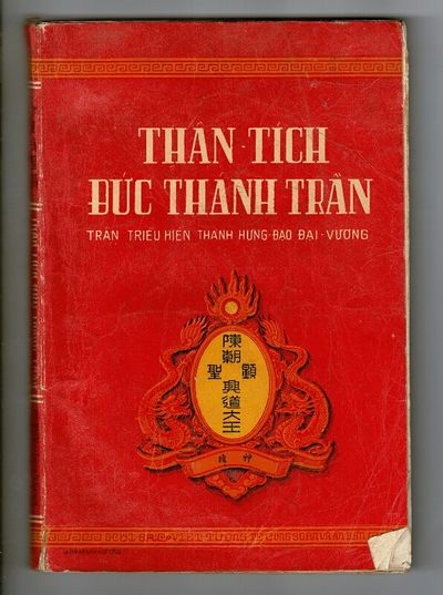 Saigon: Bac-Viet Tu'o'ng-Te Hoi, 1963. Edition limited to 200 copies of which this is no. 34, 8vo, p...
