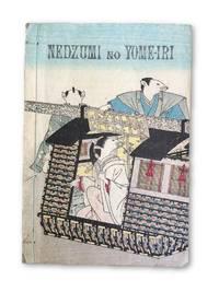image of Nedzumi no Yome-iri [Mouse's Wedding]