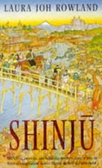 Shinju (Featuring Sano Ichiro)