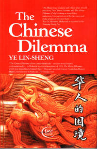 The Chinese Dilemma
