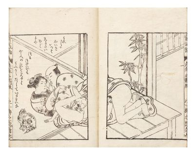 Many fine woodcuts (the first color-printed), of which 29 are double-page & 9 are single-page. 50 fo...