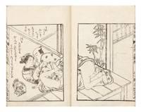 A very rare shunga entitled Shokanron [or] Shoganron [The Theory of Lascivious Connoisseurship of Women]