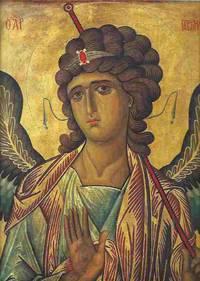 Byzantium  Faith and Power