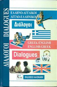 image of Greek-English English-Greek Dialogues