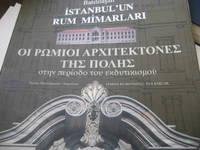 Batililasan Istanbul'un Rum Mimarlari = Hoi Romioi Architektones Tes Poles Sten Periodo Tou Ekdytikismou