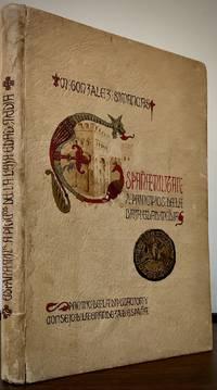 España militar a principios de la baja Edad Media. Batalla de las Navas de Tolosa