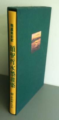Yen Shen-Che