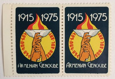 n.p., 1975. Pair of gummed labels resembling postage stamps (the philatelic term is