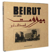 Beirut City Center / Beyrouth Centre Ville