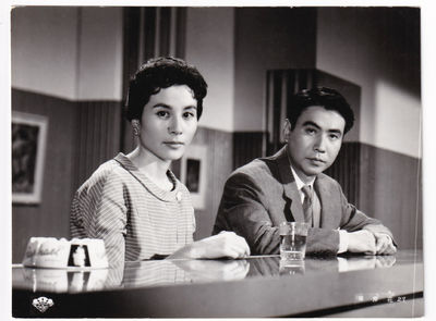 Tokyo: Shochiku, 1958. Collection of four vintage borderless reference photographs from the 1958 fil...