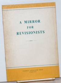 A mirror for revisionists