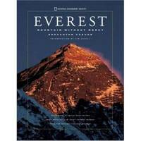 EVEREST, MOUNTAIN WITHOUT MERCY