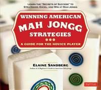 American Mah Jongg Strategies