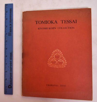 Takarazuka, Japan: Shingon Sanposhu Shumusho, 1957. Softcover. VG- (shelf wear and staining to wraps...