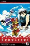 Kekkaishi: v. 8 (Kekkaishi): Volume 8