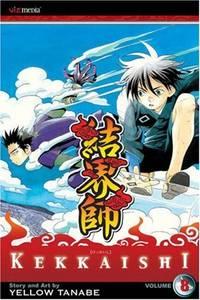 Kekkaishi: v. 8 (Kekkaishi): Volume 8 by  Yellow Tanabe - Paperback - from World of Books Ltd (SKU: GOR006953906)