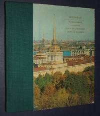 image of Leningrad Petrodvorets, Pavlovsk, Town of Lomonsov, Town of Pushkin