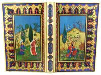 Die Sinnsprüche Oman Chajjam by  Omar Khayyam - 1954 - from Bromer Booksellers (SKU: 30477)