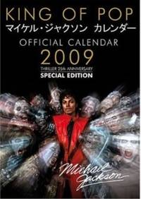 Michael Jackson Official Calendar 2009: Thriller 25th Anniversary Special Edition