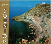 Greece: Sounion