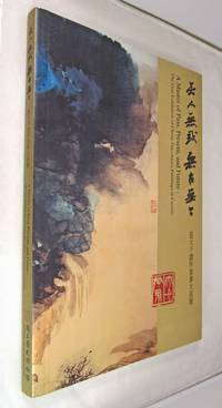 A Master of Pass, ( Sic ) [ Past ] , Present and Future    Ihe First Exhibition Of Chang Dai-Chien's Paintings in Canada