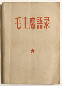 Mao Zhuxi Yulu [Quotations of Chairman Mao] The Little Red Book - Prototype