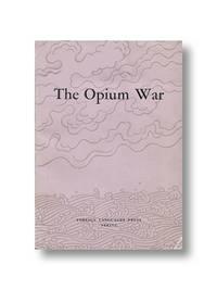 The Opium War History of Modern China