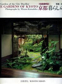The Garden of the City Dweller: The Gardens of Kyoto
