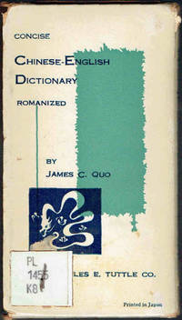 Concise Chinese English Romanized Dictionary