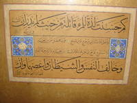 Calligraphic panel by Reis ul Hattatin (Chief Calligrapher) Ahmed Kamil Akdik  , consists of a part of Qasidat al Burda