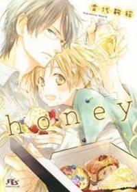 image of honey (幻冬舎ルチル文庫)