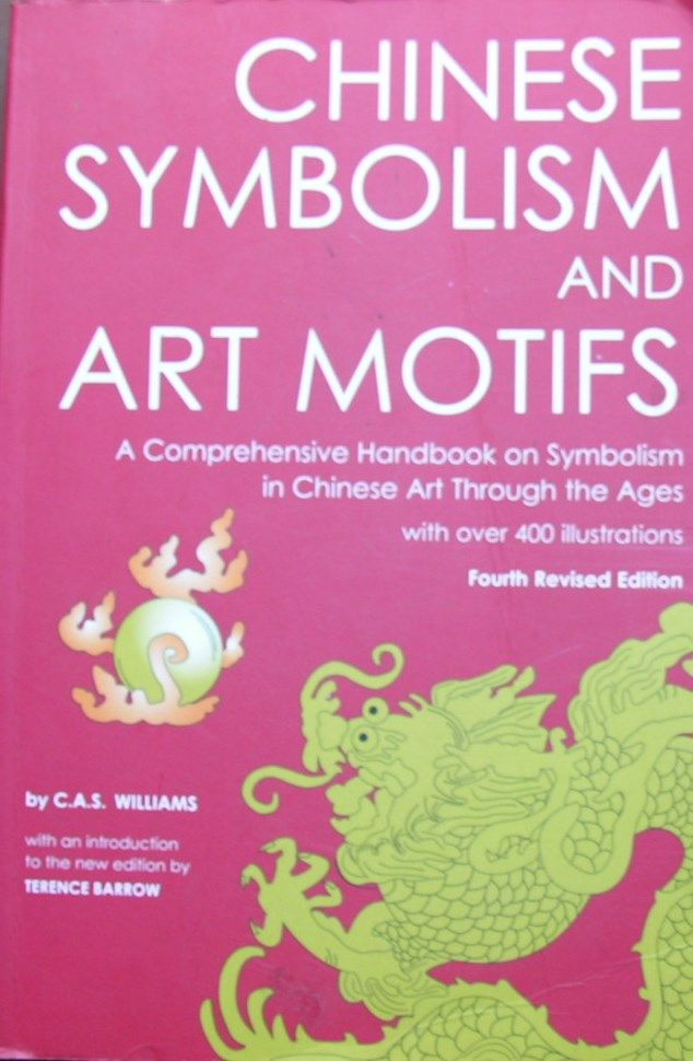 9780804837040 Chinese Symbolism And Art Motifs A Comprehensive