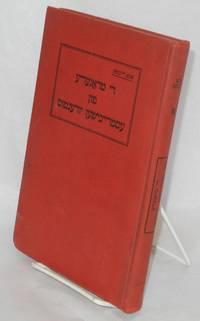 image of Di Tragedye fun Estraykhishen Yudentum [English title: The Tragedy of Austrian Jewry]