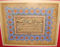 Calligraphic panel by Hafiz Osman in 1099 AH. (1688) and illustrated by Rikkat Kunt in 1364 AH. (1945)