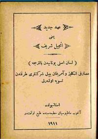 [Arabic Text]