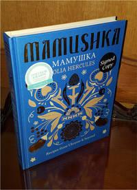 Mamushka - **Signed** - 1st/1st