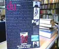 Umbrüche. Und eine neue russische Zeitschrift der Kultur. Heft Februar 1993 (623) 52. Jahrgang