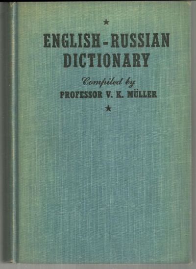 ENGLISH-RUSSIAN DICTIONARY, Muller, Professor compiled by